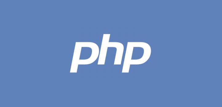 Multiples vulnérabilités dans PHP